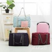 韓版旅行收納袋行李大容量短途  hh2427 『miss洛羽』