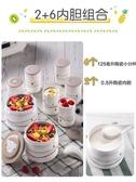 小熊酸奶機家用全自動小型多功能陶瓷分杯自制泡菜米酒發酵納豆機 ATF 魔法鞋櫃 電壓:220v