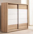 【森可家居】金詩涵7尺推門衣櫃 7ZX133-2 拉門 衣櫥 木紋質感 無印風 北歐風 衣物收納