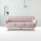 【歐雅系統家具】斯蒂納拉扣設計布沙發-三人座-玫瑰粉色 / 沙發 / 小家庭 / 玫瑰色 / 粉色(缺貨中)