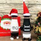 水杯 聖誕俏皮表情對杯組 玻璃杯 加贈精美提袋+小聖誕帽x2 SORT
