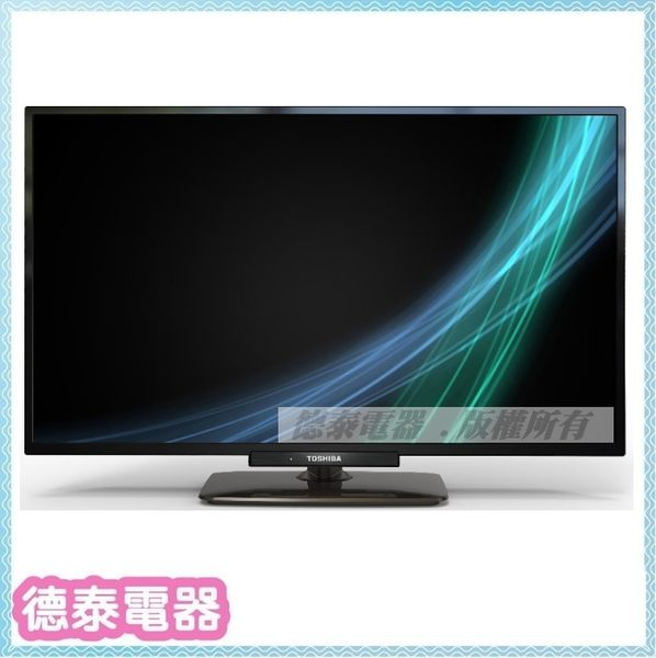 TOSHIBA東芝【32P2650VS】32吋LED液晶顯示器【德泰電器】