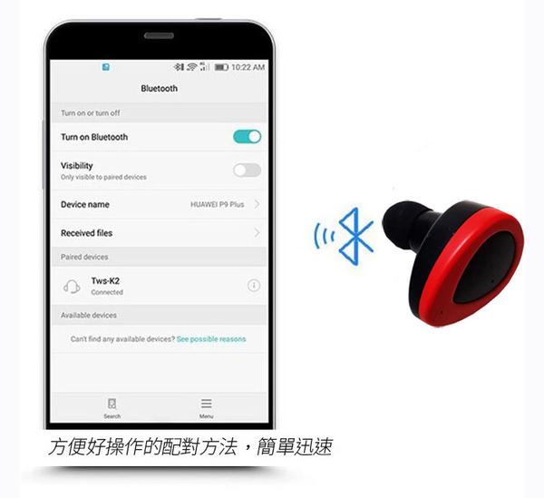 HUAWEI 無線藍牙耳機 TWS-K2