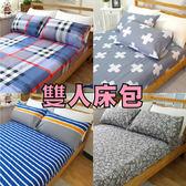床包 雙人床包(含枕套)【簡約設計】4種款式可選 絲絨綿感 柔順舒適
