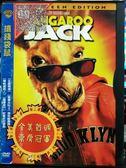 影音專賣店-U02-023-正版DVD-電影【搶錢袋鼠 紙盒裝】-安東尼安德森 傑利歐康諾