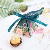 定制糖果盒200個結婚喜糖盒子創意歐式森系婚禮伴手禮喜糖禮盒婚慶用品批發