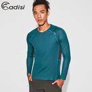 ADISI 男圓領智能纖維超輕速乾長袖上衣AL1921023 (S-2XL) / 城市綠洲 (PP紗、輕量、排汗、調節體溫)
