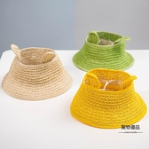 寶寶帽子耳朵遮陽帽太陽帽防曬空頂帽女寶寶透氣涼帽兒童草帽【聚物優品】