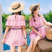 新款泳衣女保守連體裙式清新遮肚顯瘦泳衣nm521【每日三C】