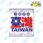 【軟磁鐵】美麗寶島台灣 # 軟磁鐵 白板貼 冰箱貼 OA屏風貼 置物櫃貼 6.2cm x 7.1cm
