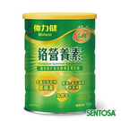 《三多士》偉力健 三多®鉻營養素(990g/罐) x2罐