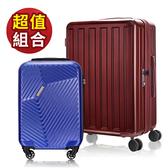 行李箱 旅行箱 奧莉薇閣 24吋  PC貨櫃競技場+ 20吋 ABS任選 超值兩件套組