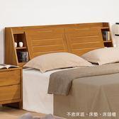 【森可家居】米堤柚木色5尺雙人床頭箱 8ZX379-2 可置物收納 木紋質感 日式無印風  MIT台灣製造