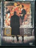挖寶二手片-Z83-002-正版DVD-電影【扭轉奇蹟】-尼可拉斯凱吉 蒂李歐妮 傑瑞米皮文(直購價) 海報是