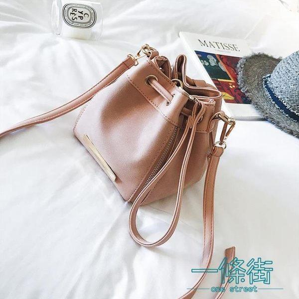 618大促chic小包包女2018新款潮韓版百搭時尚單肩斜挎包簡約手提包水桶包