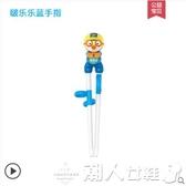 兒童學習筷子嬰幼兒寶寶2歲輔助快子3練習訓練筷一段女孩二 新品上新