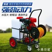 電動噴霧器農用高壓多功能果園打藥機充電四輪手推式汽油60升LXY3838【小美日記】