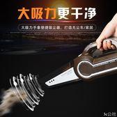 無線充電 車載吸塵器 家車兩用汽車車用 吸塵器 車內強力吸塵器
