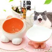 貓碗貓食盆寵物碗陶瓷貓糧盆扁臉加菲貓飯盆狗碗貓咪用品 全網最低價最後兩天igo