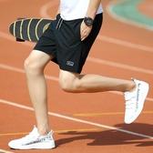 快速出貨 運動短褲男士五分大褲衩夏季 薄款寬鬆休閒5分天潮流沙灘褲