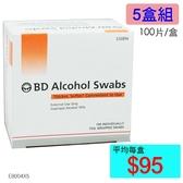 【醫康生活家】美國BD必帝酒精棉100片/盒(美國製造 )-5盒組