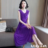 無袖洋裝 無袖褶皺網紗連身裙女2021新款夏裝收腰顯瘦遮肚大碼長款氣質裙子 艾家