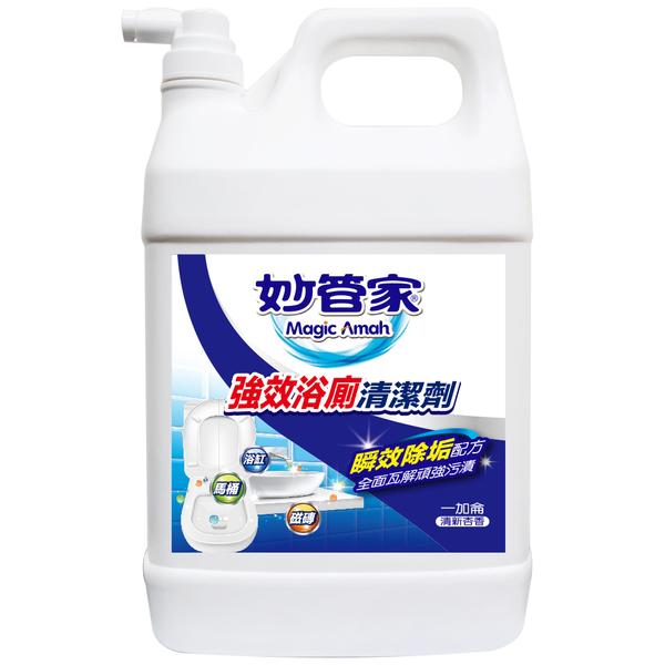 [新品上市]【奇奇文具】妙管家 BOCNG-A 強效浴廁清潔劑-加侖桶 浴廁好幫手