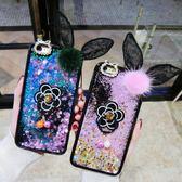 交換禮物流沙手機殼oppor11sOPPOr11s手機殼r11plus流沙矽膠套水鑽 貝芙莉