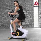 健身單車 英國reebok銳步健身單車家用迷你靜音磁控車健身自行車動感單車GB40  DF 科技旗艦店