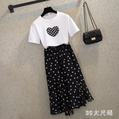 印花雪紡波點裙兩件套女春夏新款修身顯瘦純棉T恤很仙的時尚套裝 FX7162 【MG大尺碼】