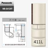 【結帳再折+基本安裝+舊機回收】Panasonic 國際 NR-E412VT 五門 冰箱 411公升 電冰箱 日本製 公司貨