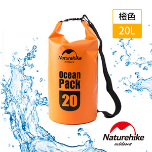 Naturehike 500D戶外超輕量防水袋 收納袋 20L 2入組亮綠+橙色