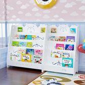 兒童書架落地幼兒園寶寶繪本架卡通小書櫃學生簡易置物架簡約現代WY【新年交換禮物降價】