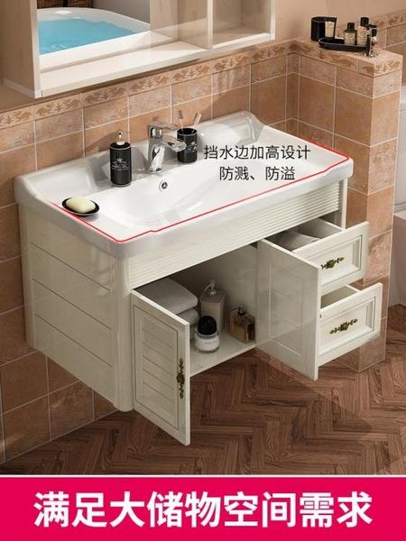 浴室櫃組合現代簡約太空鋁衛生間洗漱臺面臉盆池洗手盆櫃衛浴鏡櫃 潮流衣舍