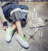 小白鞋女鞋小白鞋女學生百搭休閒繫帶單鞋厚底板鞋子 艾美時尚衣櫥