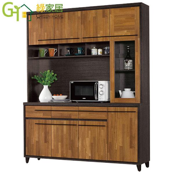 【綠家居】艾歐多 時尚5.1尺木紋雙色餐櫃/收納櫃組合(上+下座)
