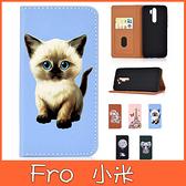小米 紅米Note8 Pro 動物彩繪皮套 手機皮套 掀蓋殼 插卡 支架 保護套