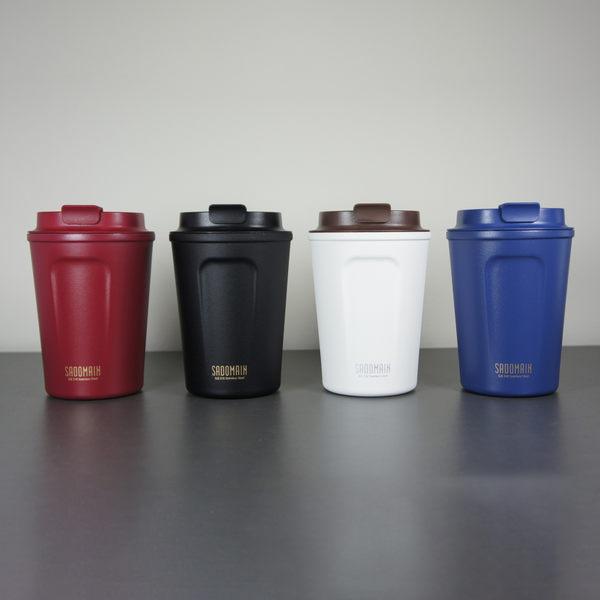 仙德曼SADOMAIN 316咖啡直飲保溫杯(360cc)四色任選