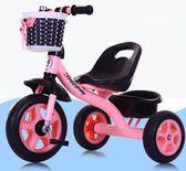 米賽特寶寶兒童三輪車腳踏車1-3-5-2-6歲大號玩具手推自行車童車「Top3c」