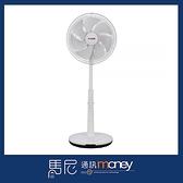 (免運)積加 G-Plus 14''DC智慧節能風扇(GP-D01W)/電風扇/LED觸控操作/智慧感測【馬尼通訊】