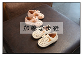 店長推薦 2018春夏新款女寶寶公主鞋0一1-2歲鏤空半涼鞋小童軟底嬰兒學步鞋
