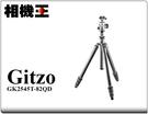 ★相機王★Gitzo GK2545T-82QD 碳纖維腳架套組〔GT2545T + GH1382QD〕公司貨