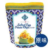 新加坡食樂坡鹹蛋洋芋片 80g