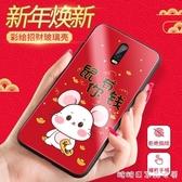 新年手機殼-OPPO R15標準版手機殼鼠年鼠你有錢高檔時尚R17 Pro個性創意 糖糖日系