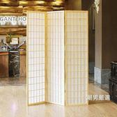 屏風日式無紡布木格實木折疊和風拍攝屏風料理店隔斷xw