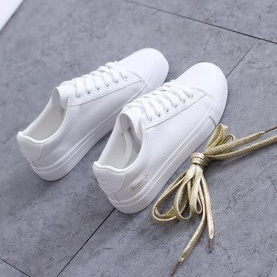女休閒鞋.經典不敗款休閒小白鞋帆布鞋 白色 男生/女生 年貨慶典 限時鉅惠