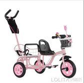 兒童三輪車雙人寶寶腳踏車雙胞胎手推車嬰兒輕便童車大號1-3-6歲ATF LOLITA
