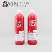 立坽『洗護組』提碁公司貨 TIGI BED HEAD 摩登健康系列(750ml洗髮精+750ml修護素) LH07