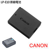 【CANON】LP-E10 原廠電池*(裸裝)