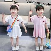女童洋裝 女童連身裙夏裝2020新款女寶寶裙子學院公主裙女寶1-3歲5洋氣裙子 中秋降價